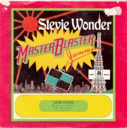 Stevie Wonder - Master Blaster (Jammin') (Album Version)